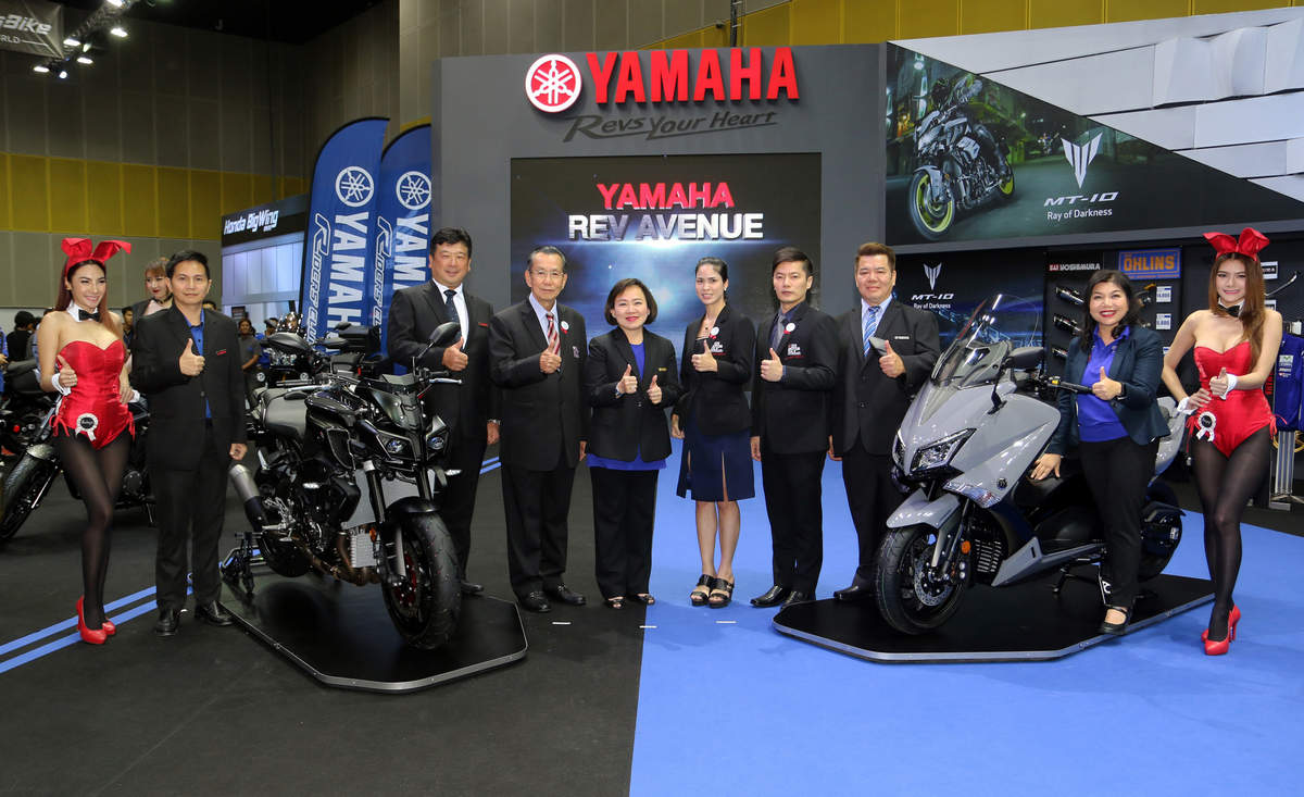 01 Yamaha Rev Avenue