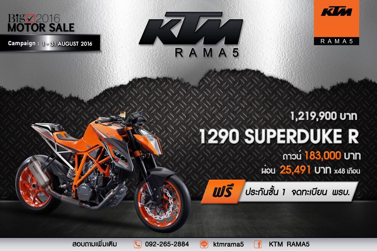 Big 1290 Superduke